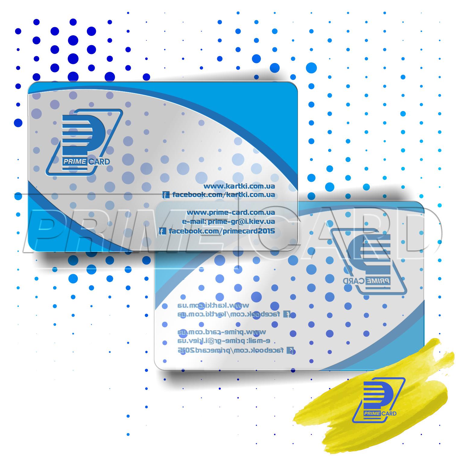 Изготовление пластиковых карт в Киеве быстро и качественно Прозрачные пластиковые карты